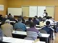 宅建業免許 申請【不動産と相続・遺言】